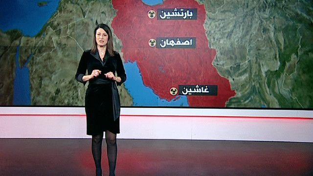 مواقع ايران النووية