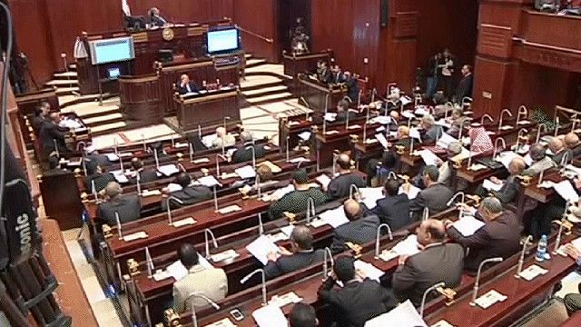 لجنة تعديل الدستور المصري