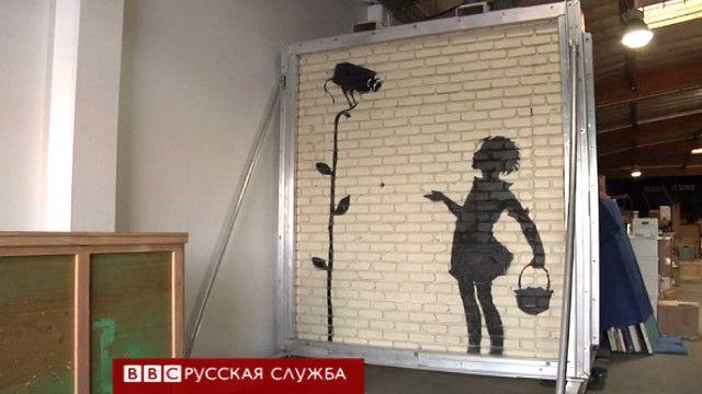 """Граффити """"Девушка с цветком"""""""