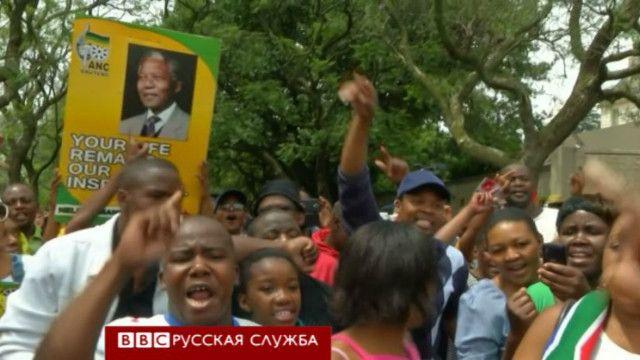 Люди танцуют в ЮАР
