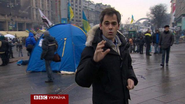 Майдан у п'ятницю