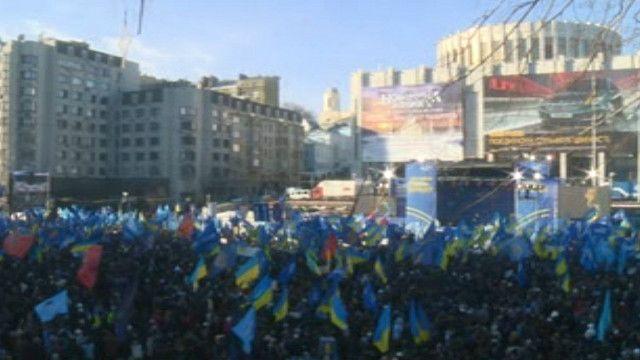 "Киев, ""антимайдан"""