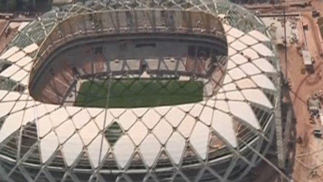 ملعب أرينا أمازونيا