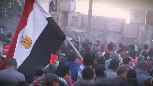 العلم المصري في أحداث محمد محمود
