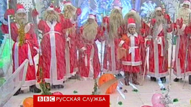 Таджикская телепрограмма