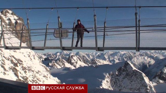 Подвесной мост в Альпах