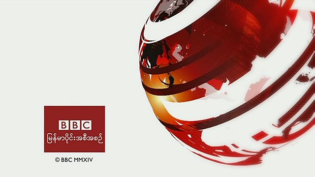 BBC Burmese TV