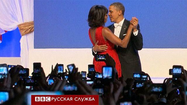 Мишель и Барак Обамы