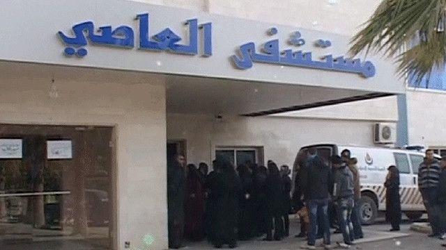 مستشفى العاصى في لبنان