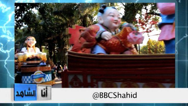 أنا الشاهد: الاحتفال برأس السنة الصينية