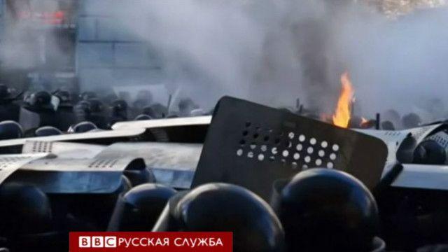 Стычки возле украинского парламента