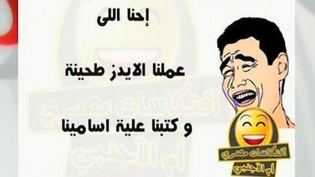 سخرية من أسلوب الإعلان عن جهاز لعلاج الإيدز في مصر