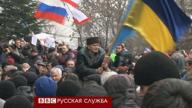 Во время демонстраций в Симферополе