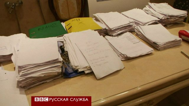 Секретные документы в сауне Януковича