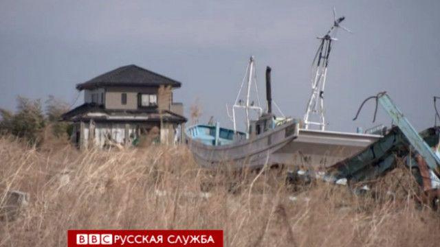 "Город неподалеку от станции ""Фукусима"""