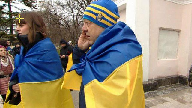Протест в Симферополе