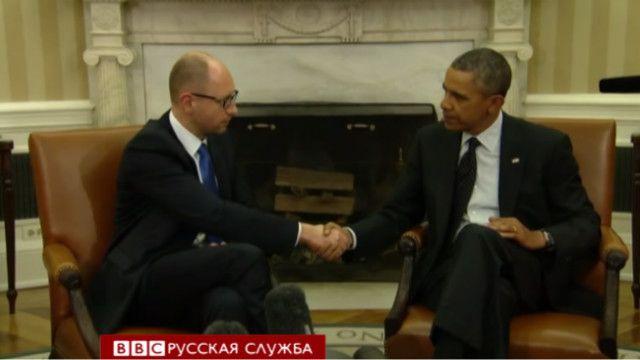 Арсений Яценюк и Барак Обама в Вашингтоне