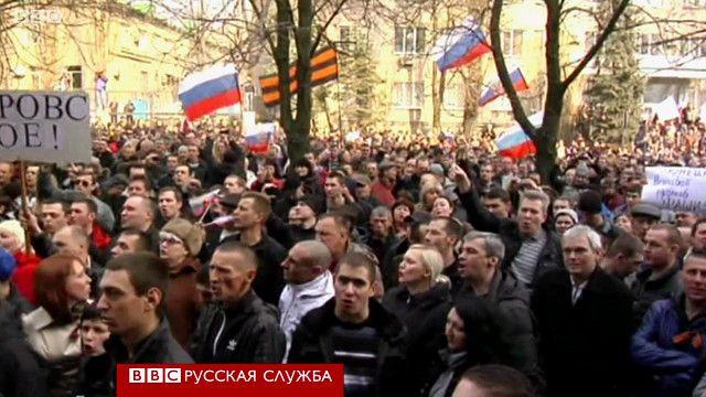 Пророссийский митинг в Донецке 15 марта 2014 года