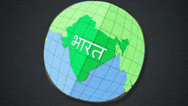 भारतीय चुनाव