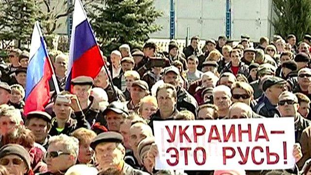 Демонстрация в Донецке