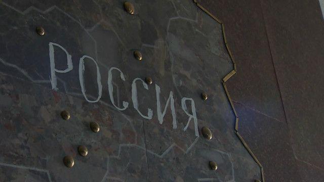 Карта Донеччини