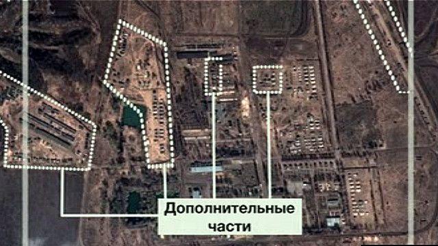Cпутниковые фотографии распложения российских частей