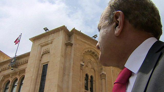 مبنى رئاسة الجمهورية اللبنانية