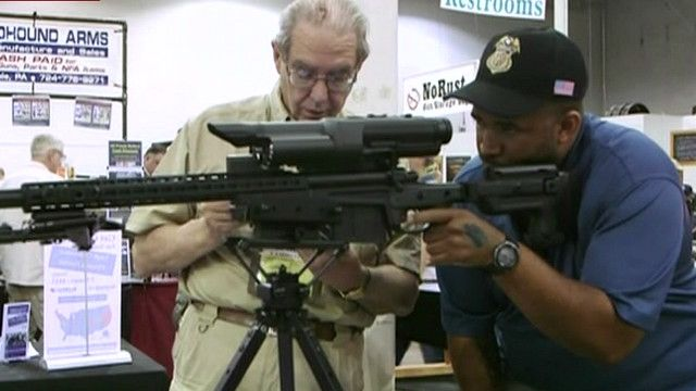 अमरीका बंदूक