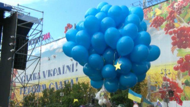 На Майдані святкували асоціацію з ЄС