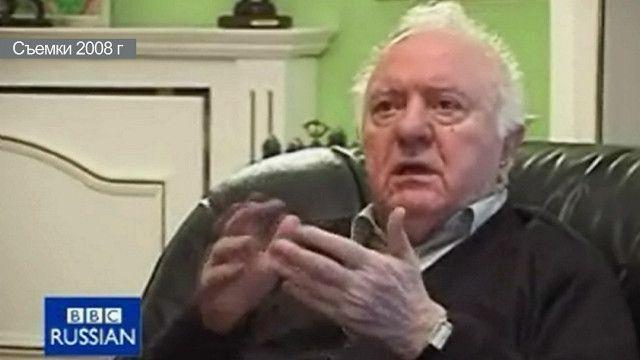 Эдуард Шеварднадзе (интервью Русской службе Би-би-си 2008 года)