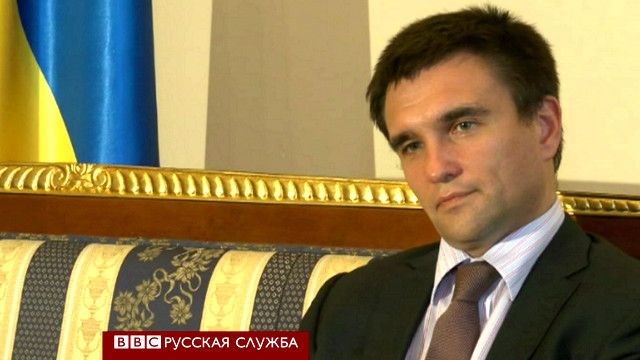 Павел Климкин (9 июля 2014 года)