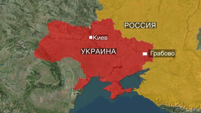 Самолет рухнул недалеко от населенного пункта Грабово нра границе с Россией