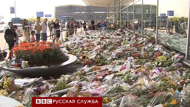Цветы в аэропорту
