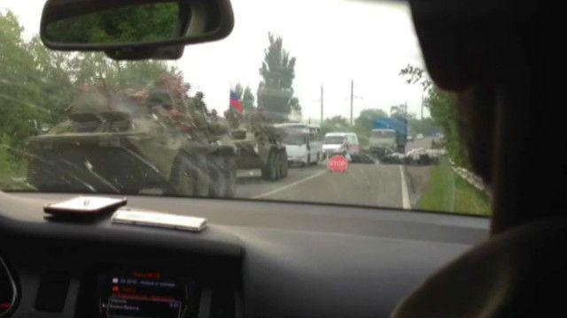 Колонна бронетехники неподалеку от Донецка