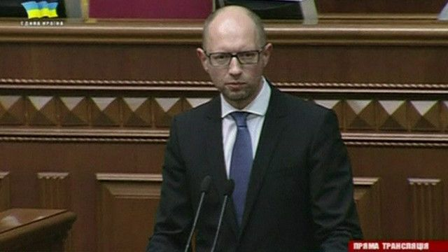 Арсений Яценюк заявил о невозможности проводить реформы через Раду