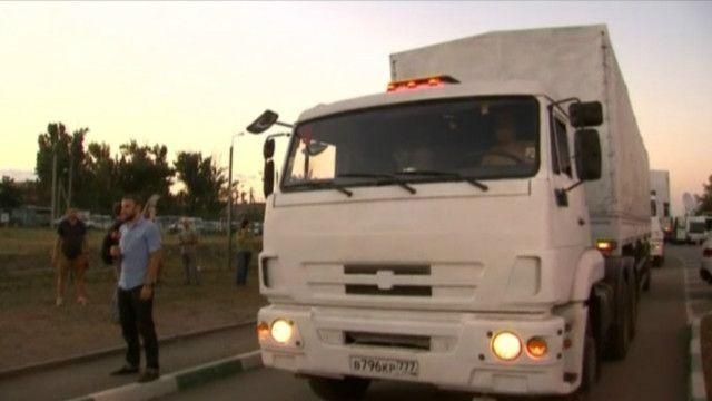 гуманітарний конвой з Росії, пункт пропуску, КамАЗи