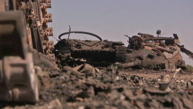 Остатки боевой техники украинской армии у Новоекатериновки
