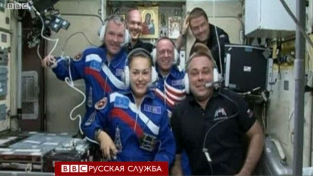 космонавты после стыковки