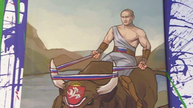 виставка картин з Путіним