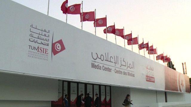 الهيئة العليا المستقلة للانتخابات في تونس