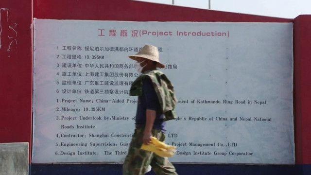 नेपाल में चीन