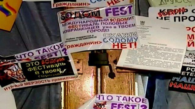 Дверь ЛГБТ-сообщества в Петербурге