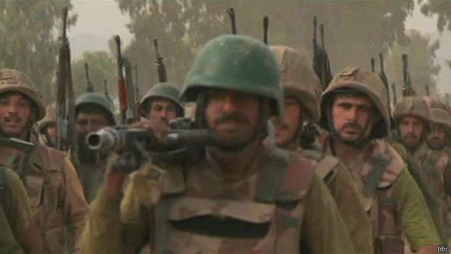 ضرب عزب کی تفیصلات صرف فوج سے ملتی ہیں