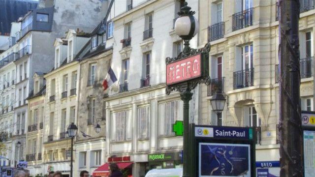 Улица Парижа