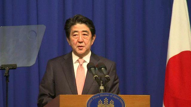شنزو آبي رئيس الوزراء الياباني