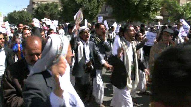 مظاهرة ضد سيطرة الحوثيين في اليمن
