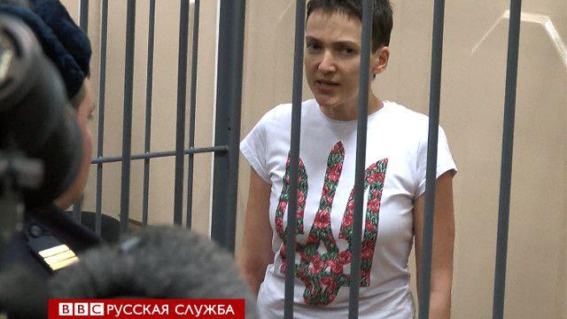 Надежда Савченко в московском суде
