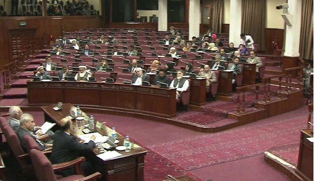 Парламент Афганистана