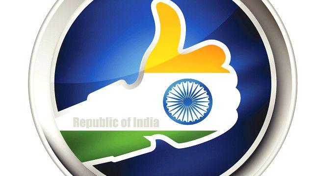 भारतीय गणराज्य
