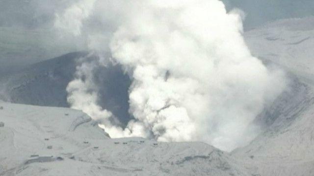 Núi lửa Aso phun trào